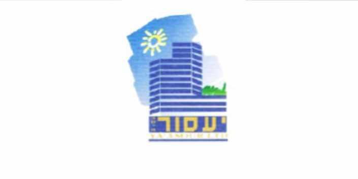 לוגו חברת יעסור