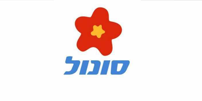 לוגו חברת סונול
