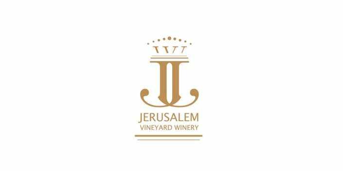 לןגן jerusalem vineyard winery